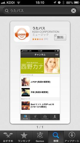 f:id:kun-maa:20130216192558p:plain