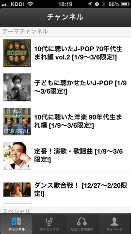 f:id:kun-maa:20130216194219p:plain
