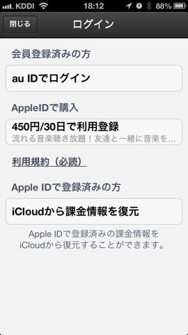 f:id:kun-maa:20130216194537p:plain