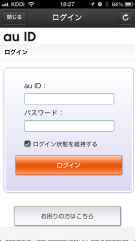 f:id:kun-maa:20130216195107p:plain