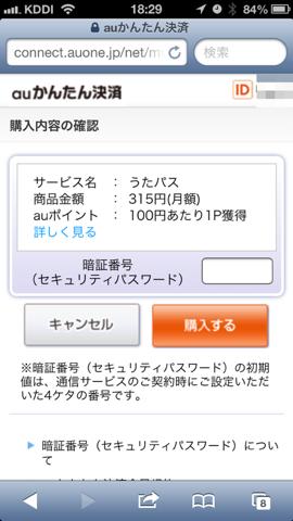 f:id:kun-maa:20130216195210p:plain