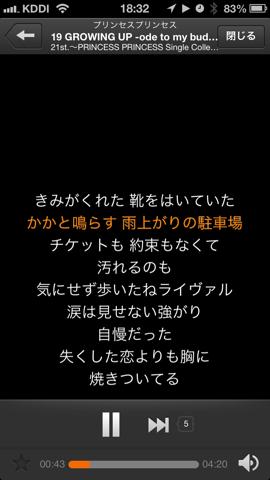 f:id:kun-maa:20130216200121p:plain