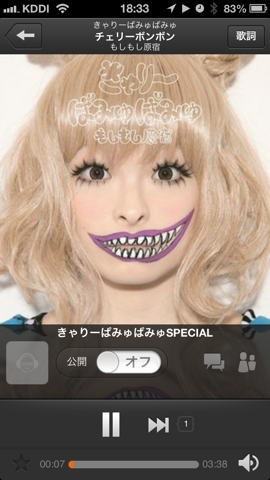 f:id:kun-maa:20130216200203p:plain