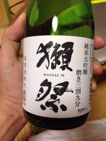 f:id:kun-maa:20130217191805j:plain