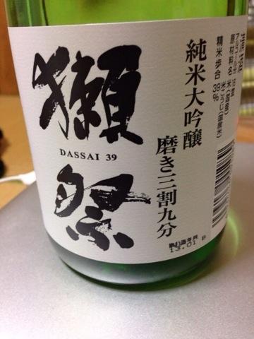 f:id:kun-maa:20130217191826j:plain
