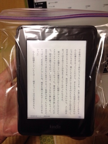 f:id:kun-maa:20130218212036j:plain