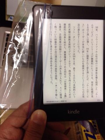 f:id:kun-maa:20130219202423j:plain