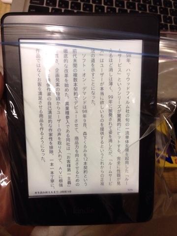 f:id:kun-maa:20130219202453j:plain