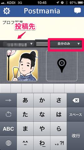f:id:kun-maa:20130220195635p:plain