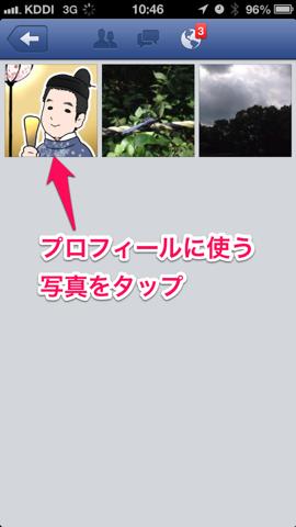 f:id:kun-maa:20130220202937p:plain