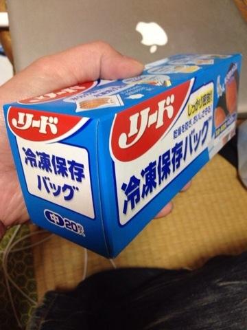 f:id:kun-maa:20130221174143j:plain