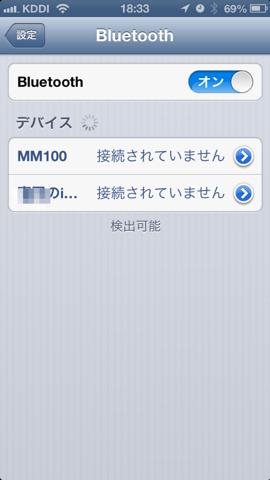 f:id:kun-maa:20130225185846p:plain