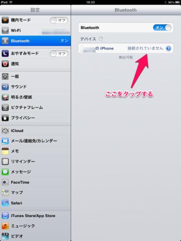 f:id:kun-maa:20130225190237p:plain