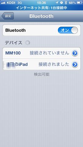 f:id:kun-maa:20130225190421p:plain