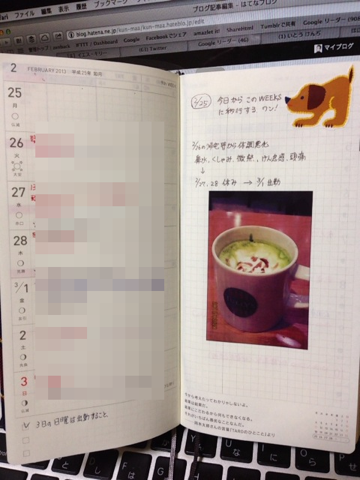 f:id:kun-maa:20130304190340p:plain