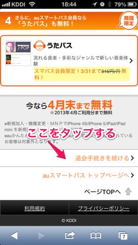 f:id:kun-maa:20130307192747p:plain