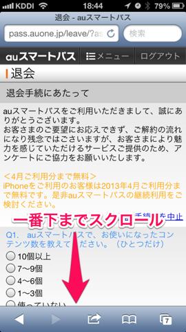f:id:kun-maa:20130307192915p:plain
