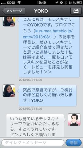 f:id:kun-maa:20130406195534p:plain