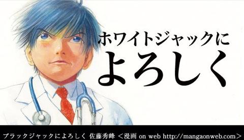 f:id:kun-maa:20130412231815j:plain