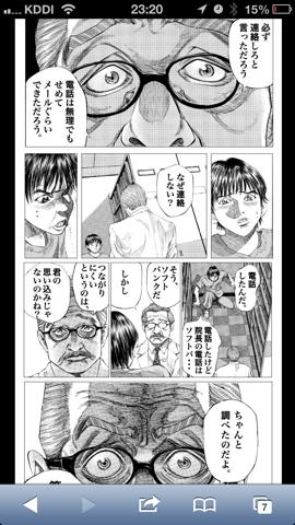 f:id:kun-maa:20130412233851p:plain