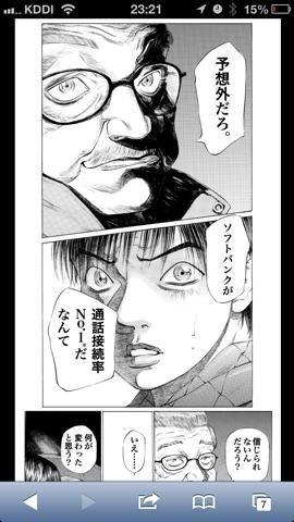 f:id:kun-maa:20130412234032p:plain