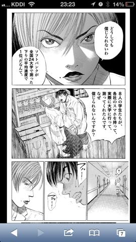 f:id:kun-maa:20130412234142p:plain
