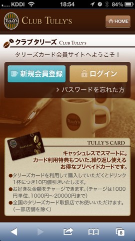 f:id:kun-maa:20130413192533p:plain