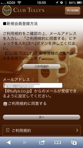 f:id:kun-maa:20130413192714p:plain