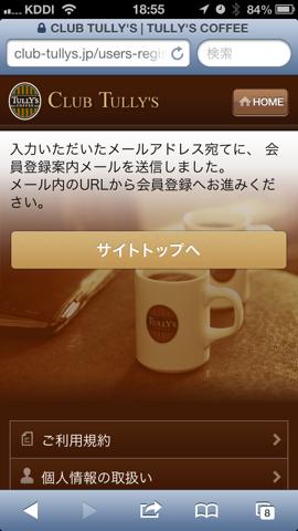 f:id:kun-maa:20130413192852p:plain