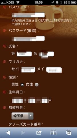 f:id:kun-maa:20130413193129p:plain