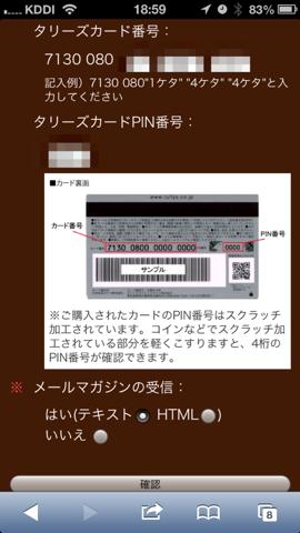 f:id:kun-maa:20130413193307p:plain