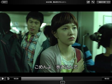 f:id:kun-maa:20130421190425p:plain