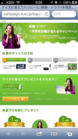 f:id:kun-maa:20130427114215p:plain