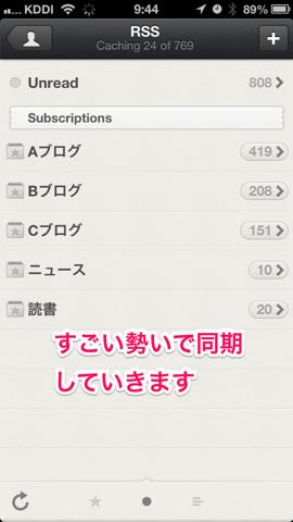 f:id:kun-maa:20130503123522p:plain
