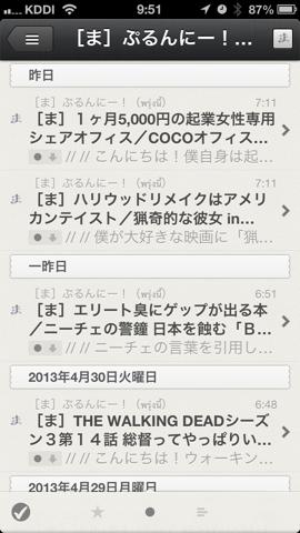 f:id:kun-maa:20130503123844p:plain