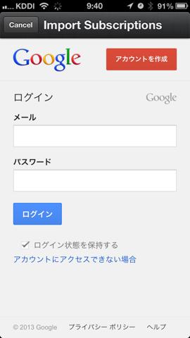 f:id:kun-maa:20130503124115p:plain