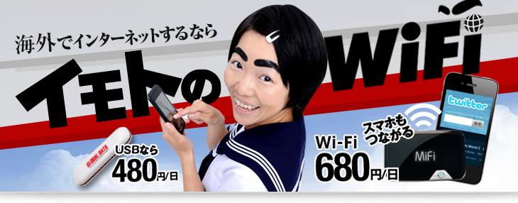 f:id:kun-maa:20130528185553j:plain