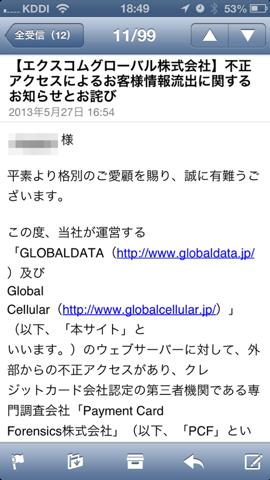 f:id:kun-maa:20130528190135p:plain