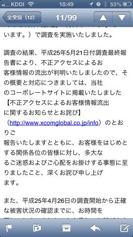 f:id:kun-maa:20130528190159p:plain