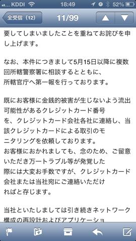 f:id:kun-maa:20130528190237p:plain
