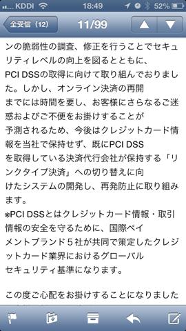 f:id:kun-maa:20130528190313p:plain