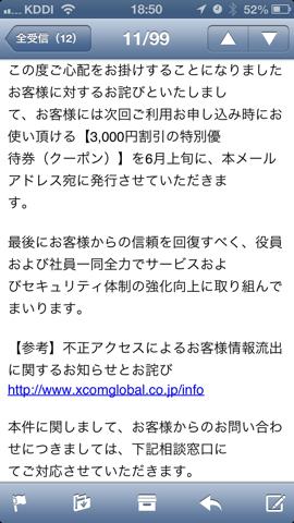 f:id:kun-maa:20130528190350p:plain