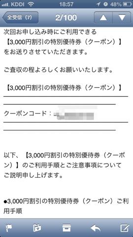 f:id:kun-maa:20130605191427p:plain