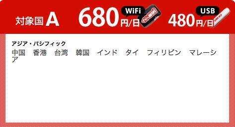 f:id:kun-maa:20130605191907j:plain