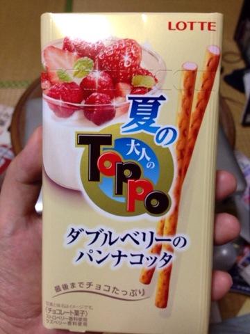 f:id:kun-maa:20130606201215j:plain