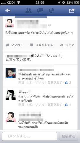 f:id:kun-maa:20130619224109p:plain