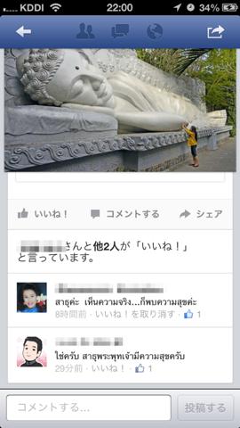 f:id:kun-maa:20130619224228p:plain