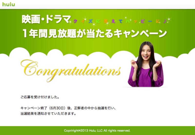 f:id:kun-maa:20130620212802j:plain