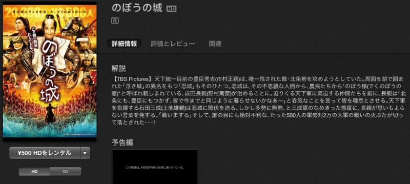 f:id:kun-maa:20130622211832j:plain