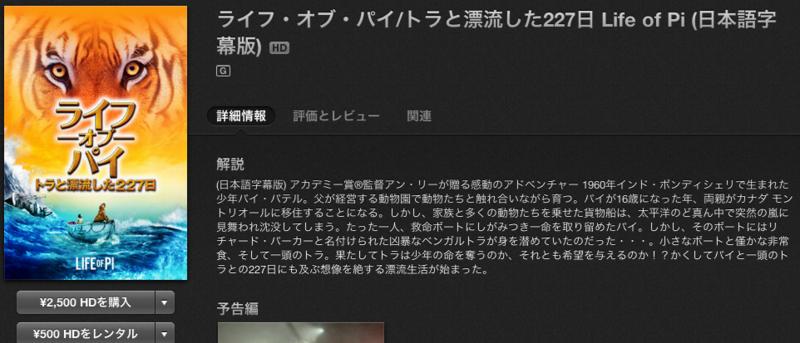 f:id:kun-maa:20130622212158j:plain